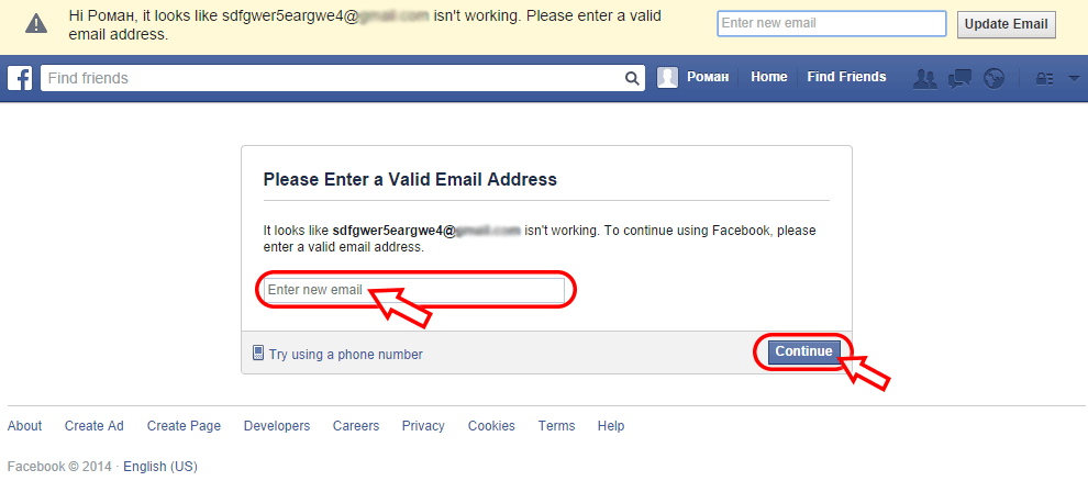register facebook account without phone number